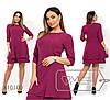 Платье в больших размерах с двойной пышной юбкой 1mbr1371