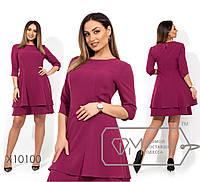 Платье в больших размерах с двойной пышной юбкой 1mbr1371, фото 1