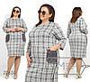 Женское платье в больших размерах в клетку с карманами 1mbr1376