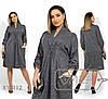 Платье с завышенной талией в больших размерах свободное 1mbr1403
