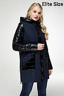 Женское Женские пальто с вставками из плащевки в больших размерах 6mbr1422, фото 1