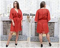 Женская гипюровая накидка пляжная в больших размерах 6mbr1439