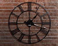 Дизайнерские настенные интерьерные часы TM Weiser LONDON (600)