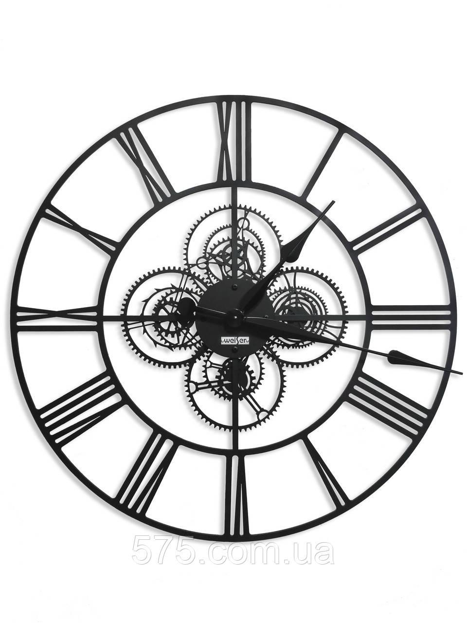 Часы настенные большие дизайнерские интерьерные TM Weiser WARSZAWA (600)