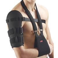 Бандаж для плеча Поддерживающий Aurafix 715