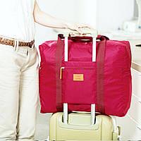 Запасная складная дорожная сумка Faroot для Чемодана Красный