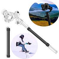 350 мм 13.8 дюймов Углеродное расширение Палка Род с 1/4 3/8 Адаптер для DJI Ronin-S Handheld Gimbal - 1TopShop
