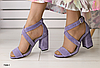 Босоножки лиловые замшевые на устойчивом каблуке