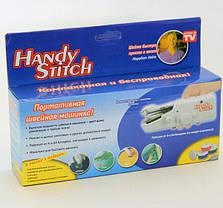 Швейна ручна машинка Fhsm Mini Sewing Handy Stitch, фото 3