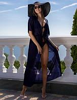 Длинная пляжная туника из шифона темно-синего цвета