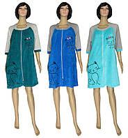 NEW! Оригинальные молодежные женские велюровые халаты с милым принтом - серия Dreaming ТМ УКРТРИКОТАЖ!