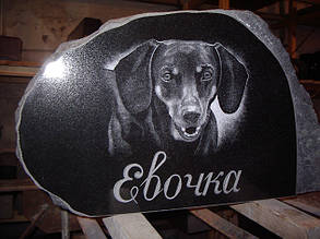 Пам'ятник для собаки на могилу із граніту