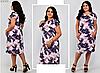 Сукня з квітковим принтом великого розміру, з 50-62 розмір