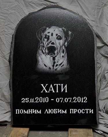 """Пам'ятник для собаки """"далматинець"""" на могилу із граніту"""