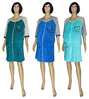 NEW! Стильные велюровые халаты А-силуэта для беременных - серия Dreaming ТМ УКРТРИКОТАЖ!