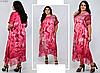 Сукня трикотажне великого розміру, з 58-62 розмір