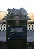 Пам'ятник для собаки колона із граніту на могилу