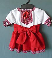 Плаття -вишиванка для дівчинки 1-2 років