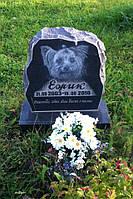 """Памятник для собаки """"йоркширський-тер'єр"""" на могилу"""