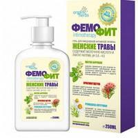 Фемофит без мыла - гель для интимной гигиены  (250мл.Фитобиотехнологии,Украина)