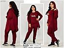 Женский спортивный костюм от производителя размер 48-62 №5722, фото 2