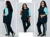 Спортивный костюм женский с туникой, с 54-66 размер