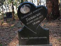 Памятник для кішки форма серця із чорного граніту