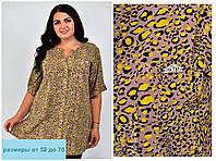 Рубашка женская,большие размеры от 52 до 70