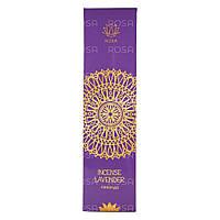 Благовония Лаванда (Lavender Inscense, Rosa Pharm), 10 аромапалочек