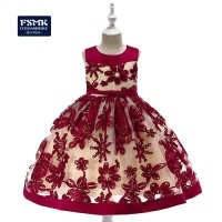 Очень нарядное детское платье на выпуск или на день рождение, на праздник. Праздничное детское платье бордовый