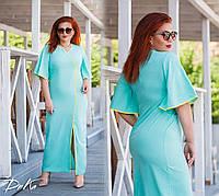 Платье женское длинное  с разрезом (К28305)