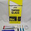 Защитное стекло Samsung Galaxy J5 J500 клей, инструмент