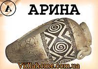"Амфора ""Арина"" из шамотной глины. ОПТ/РОЗНИЦА"