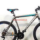 Горный велосипед Azimut Energy 26 GD серый, фото 4
