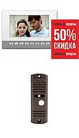 Комплект відеодомофона Infinitex mx575 + панель виклику DOM CS01 з записом фото