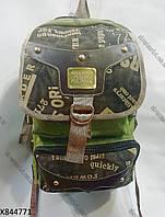 "Городской рюкзак (26x42 см) ""Twinkle"" LG-1541"