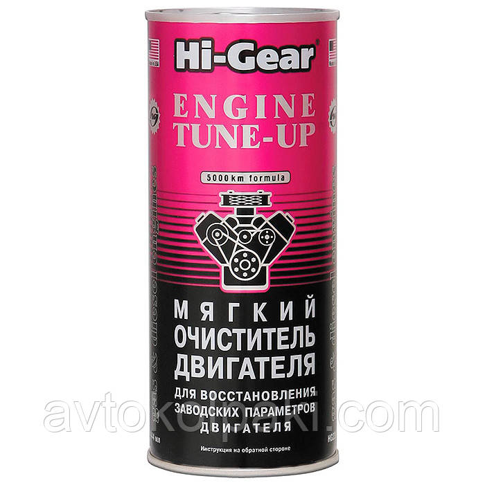 Мягкий очиститель Hi-Gear 444мл
