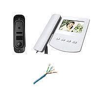 Відеодомофон   DOM D1W+ панель вызова распродажа с витрин