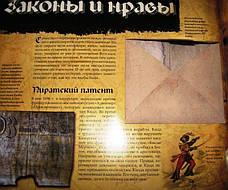 Пираты и их сокровища Мэтьюс Дж. , фото 3