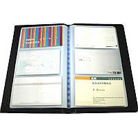 Кожаные 300 карт Фирменное наименование ID Держатель кредитной карты Книга Чехол Keeper Card Органайзер - 1TopShop