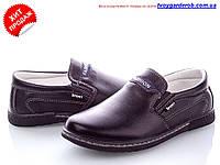 Туфли-мокасины для мальчика р (31-36)