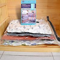 Вакуумный пакет для хранения  одежды 80*110 см (1 шт), фото 1