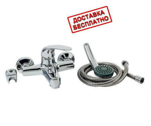Смеситель для ванны+ лейка и шланг POTATO P30203 , фото 2