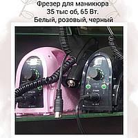 Мощный фрезер TP 269 35 тыс. оборотов 65 Вт розовый