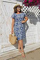 Платье льняное летнее короткое Большого размера