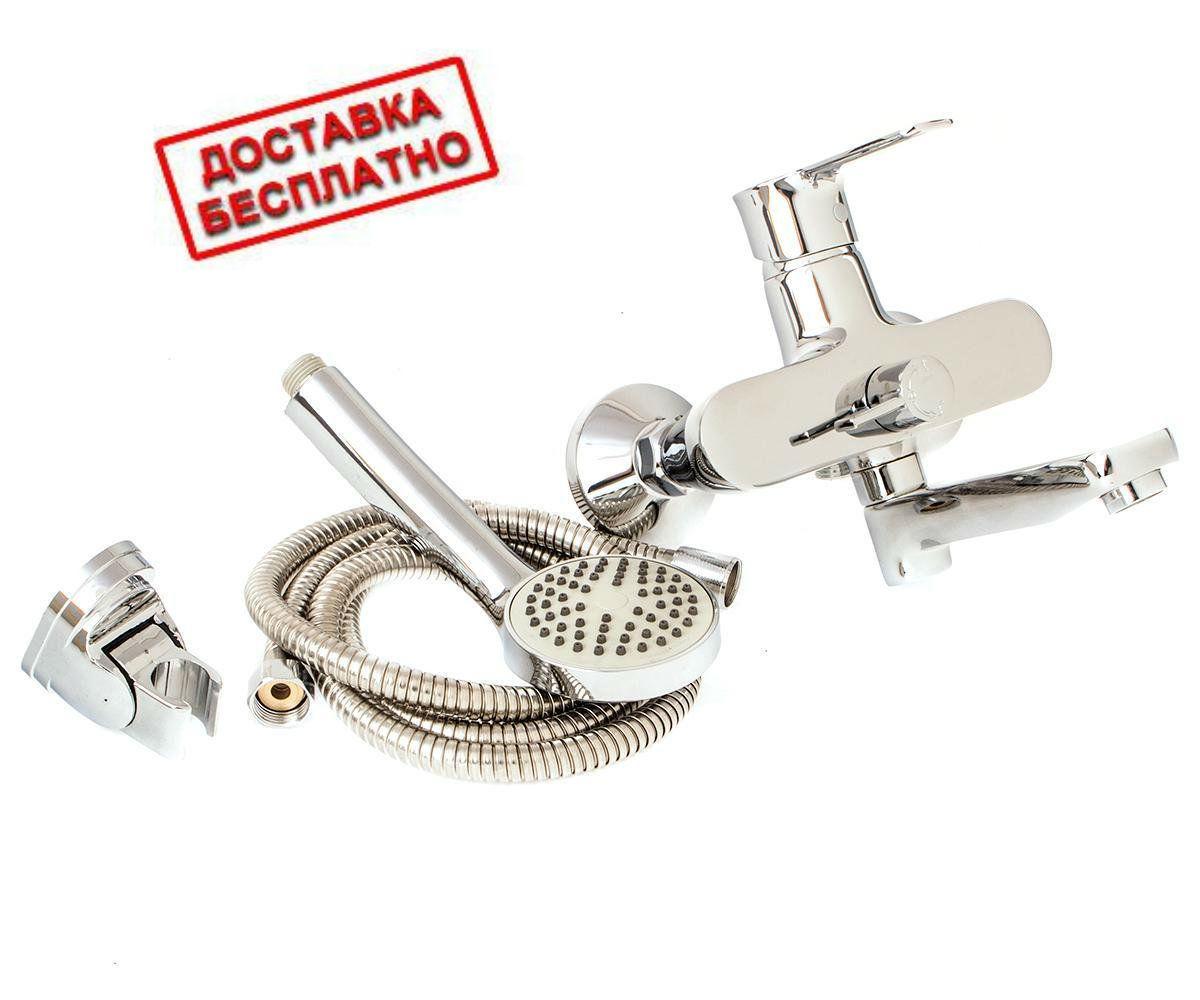 Смеситель для ванны POTATO P3033