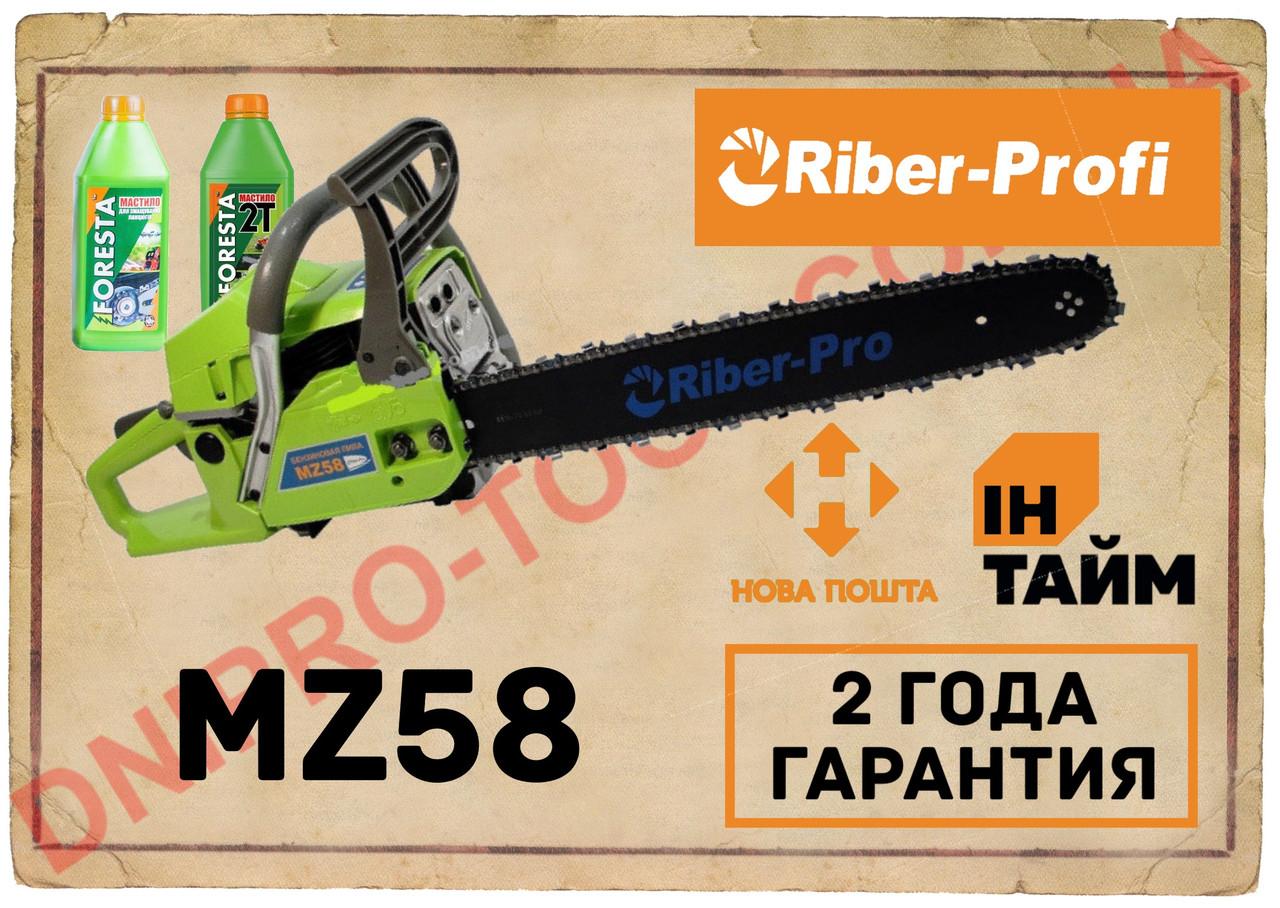 Бензопила (пила бензиновая) Riber-Profi MZ58 + 2 масла