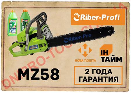 Бензопила (пила бензиновая) Riber-Profi MZ58 + 2 масла, фото 2