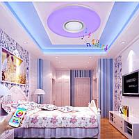 Умная LED люстра Smart Light Home
