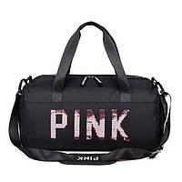 Сумка женская PINK в стиле Victoria's Secret  дорожная спортивная для фитнеса с отделением для обуви (черная)